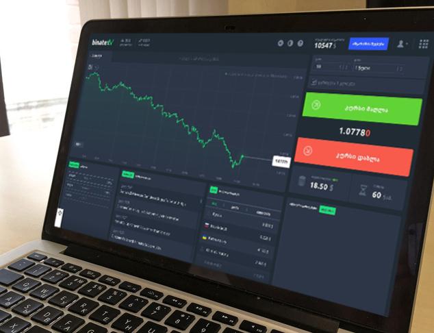 platforme de tranzacționare și investiții opțiunea mea binară